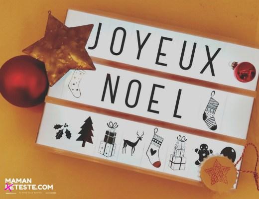 joyeux noel voeux 2017 maman deteste blog