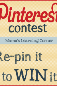 Mama's New Blog Design…and a $50 Amazon Gift Card Giveaway