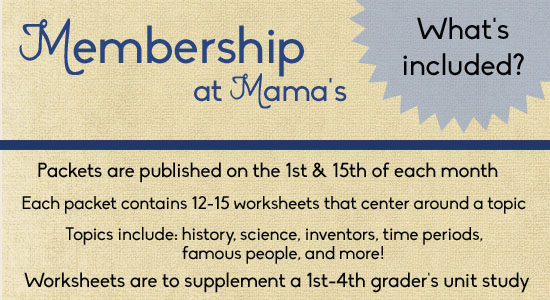 Membership at Mama's Learning Corner: 12-15 themed worksheets delivered twice each month!