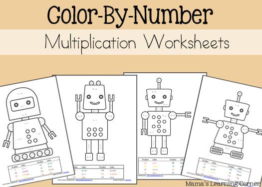Multiplication Color By Number Worksheets for 2nd Graders