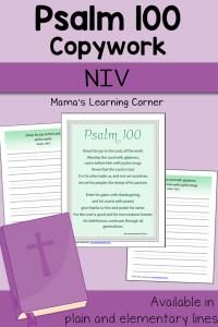 Psalm 100 Copywork – NIV