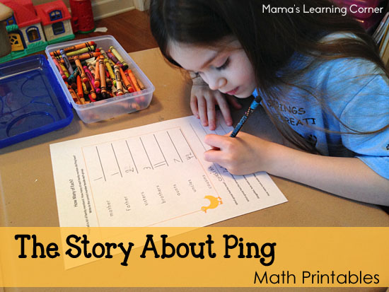The Story About Ping Math Printables for Kindergarten-First Graders
