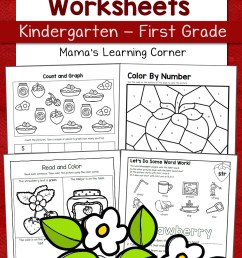 Strawberry Worksheets for Kindergarten and First Grade - Mamas Learning  Corner [ 1500 x 1000 Pixel ]