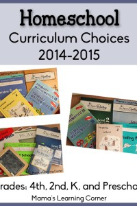 Homeschool Curriculum Plans for 2014-2015: 4th, 2nd, K, PreK