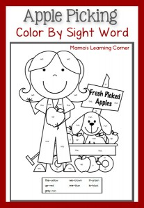 Free Color By Sight Worksheet: Apple Picking