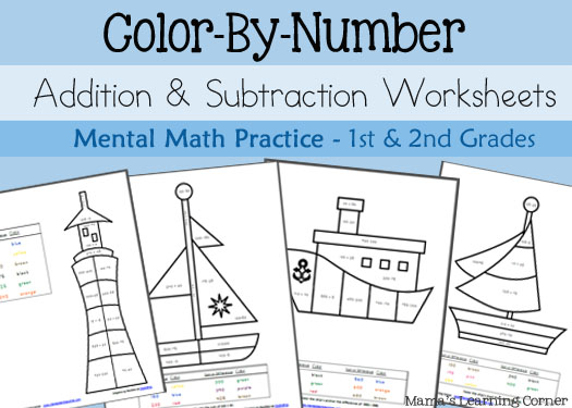Color By Number Addition and Subtraction Mental Math