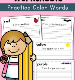 Handwriting Worksheets for Kids: Color Words! - Mamas Learning Corner [ 1500 x 1000 Pixel ]