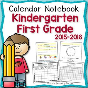 Calendar Notebook: Kindergarten and First Grade 2015-2016