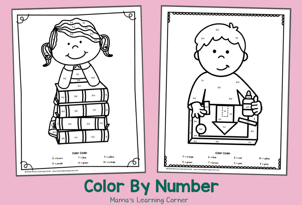 Color By Number Worksheets: August