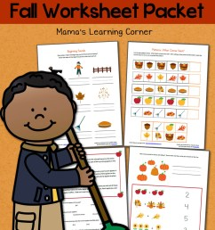 Fall Worksheet Packet for Preschool-First Grade - Mamas Learning Corner [ 1500 x 1000 Pixel ]