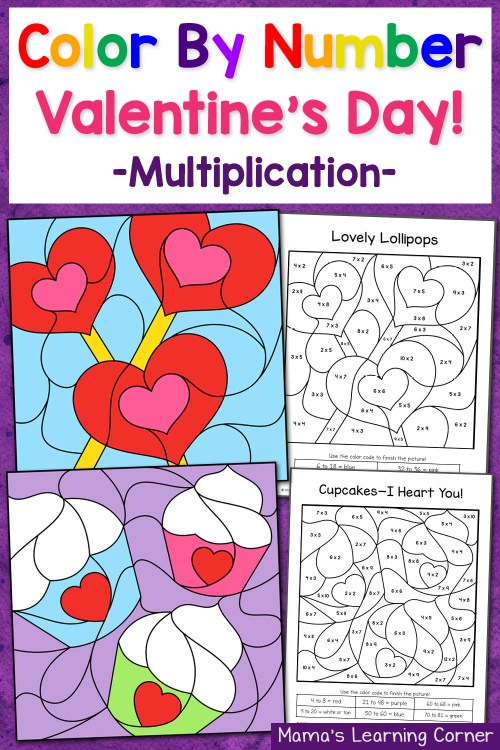 small resolution of Valentine's Day Color By Number Multiplication Worksheets - Mamas Learning  Corner