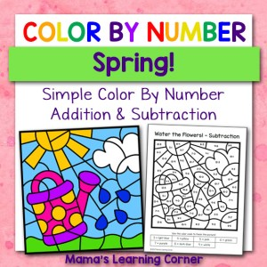 Spring Color By Code Worksheets