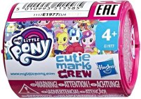 My Little Pony Cutie Mark Crew verzamel doosje