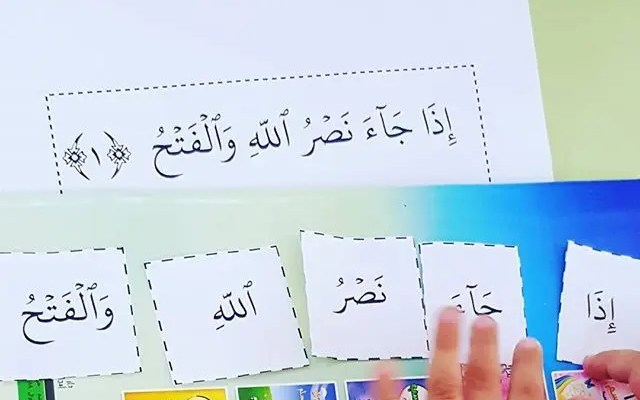 Teaching Qur'an to 3-5 year olds