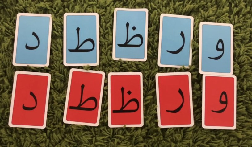 arabic alphabet snap flashcards