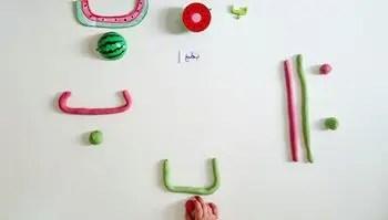 playdough arabic letters