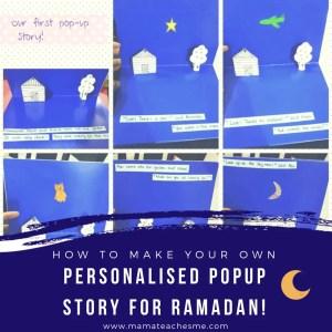 wheres the ramadan moon