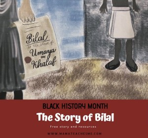 The story of Bilal, Bilal ibn Rabah