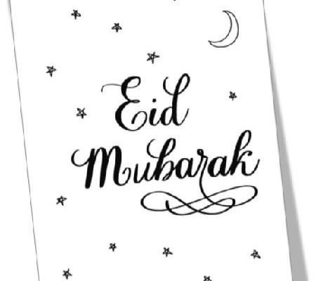Eid Mubarak Card – Moon and Stars