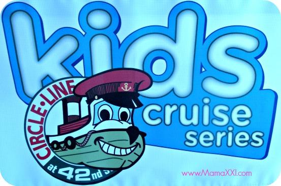 Paseo en crucero para niños con la Circle Line 2014 Kids Series
