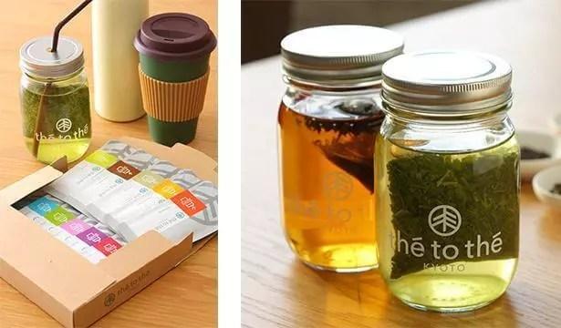 tea-thetothe