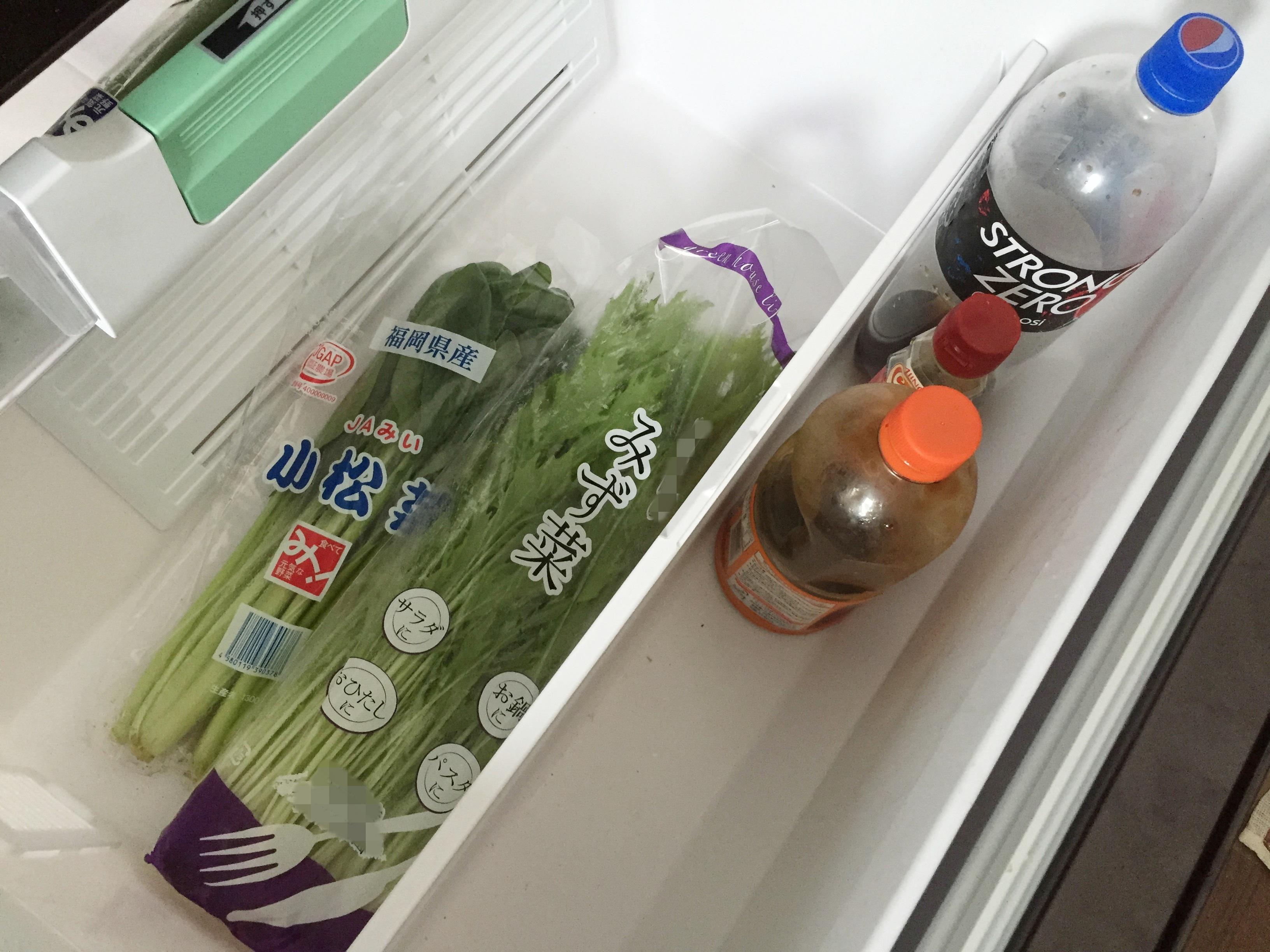 捨てない献立 3日で使い切る食材だけの買い物で冷蔵庫がすっきり快適