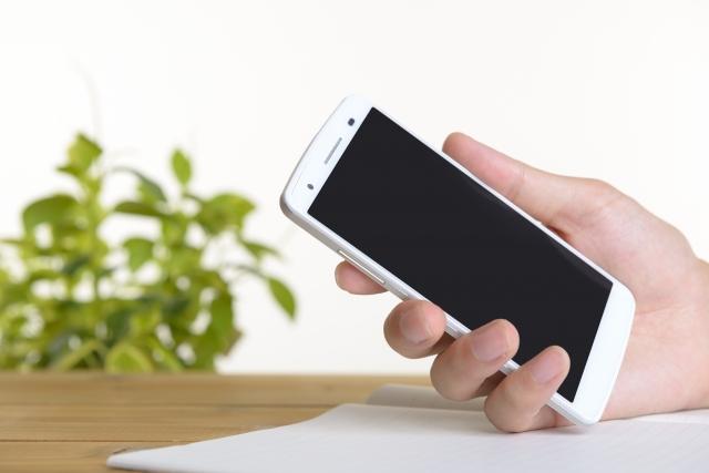 zoomスマホダウンロード方法。会員登録、通話開始のやり方をわかりやすく説明