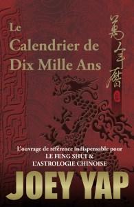 Le calendrier de dix mille ans