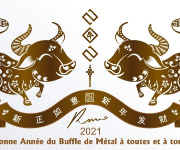 Happy Year of the Metal Ox 2021
