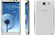 Samsung Galaxy S3 Giveaway