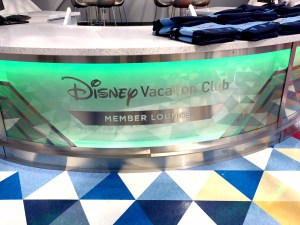 Disney Vacation Club Member Lounge