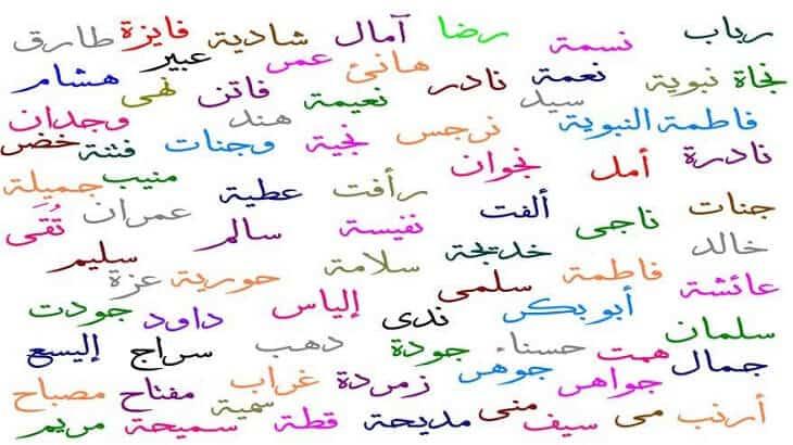 اسماء اولاد وبنات من القران الكريم ومعانيها