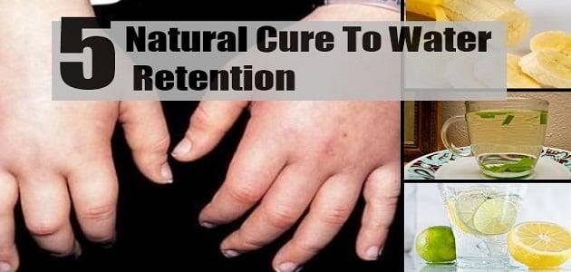 علاج احتباس الماء في الجسم بالأعشاب الطبيعية ماميتو