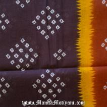 Eggplant Purple Tie Dye Fabric