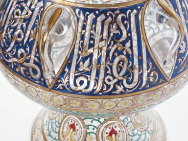 Lámpara de mezquita de vidrio dorado y esmaltado. Austria, Siglo XIX