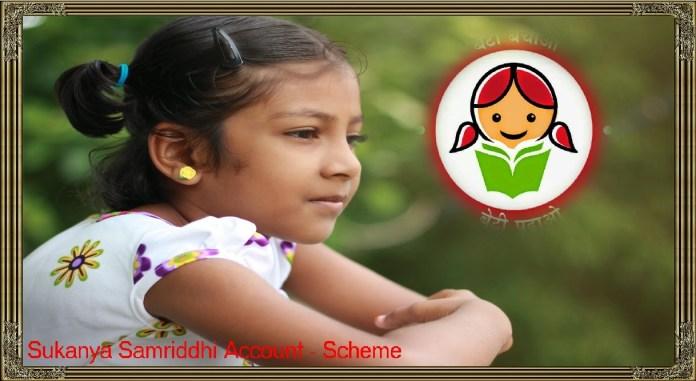 lek-mazi-bhagyashri-Scheme