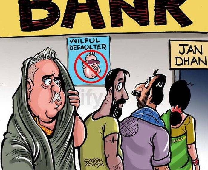 bank fraud.v1