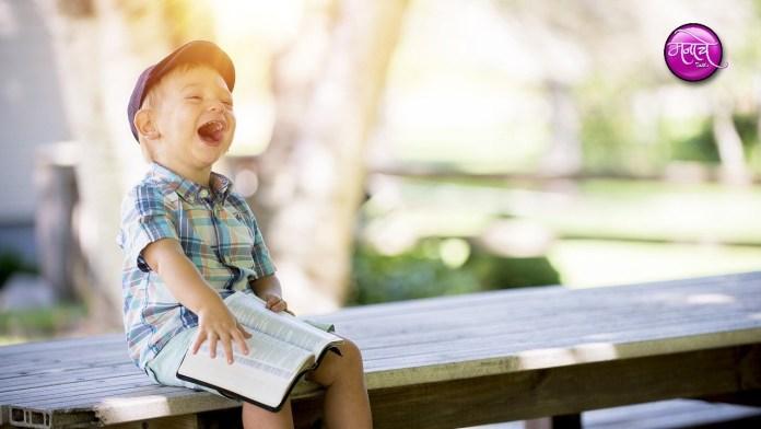 सतत आनंदी राहणाऱ्या लोकांच्या सात सवयी....