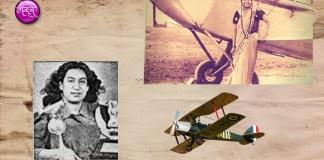 भारतातल्या पहिल्या महिला वैमानिक ठरलेल्या प्रेम माथूर आणि सरला ठकराल