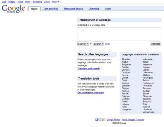 google+tran