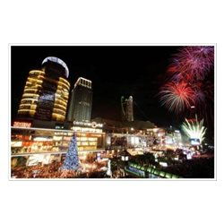 countdown-2012-2013-watch-live-online-channel-1