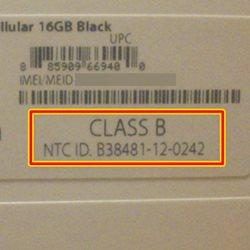 CLASS B บนกล่องมือถือ