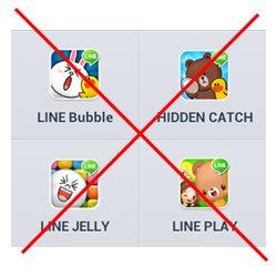 เล่นเกม LINE ไม่ได้