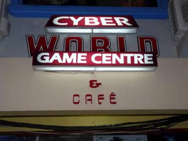 CyberWorld Net manado