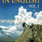Adventures in English Volume II (Two)  – Complete Four Levels