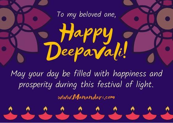 Diwali Greetings Happy Deepavali