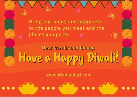 Diwali Greeting Have a Happy Diwali