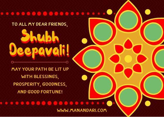 Diwali Greeting Subh Dipavali