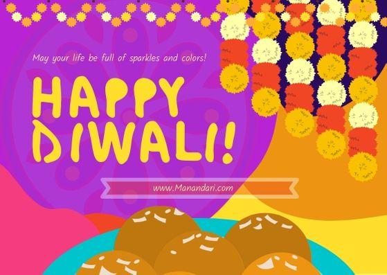 Diwali Greetings Happy Diwali