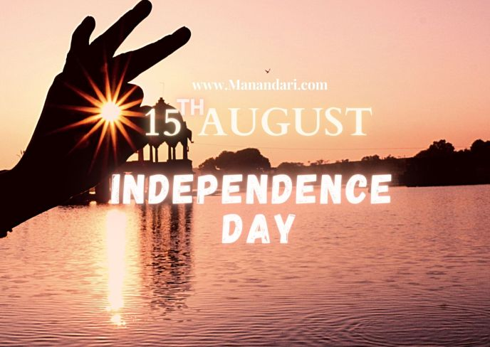 15 th August Independence Day Greeting 3